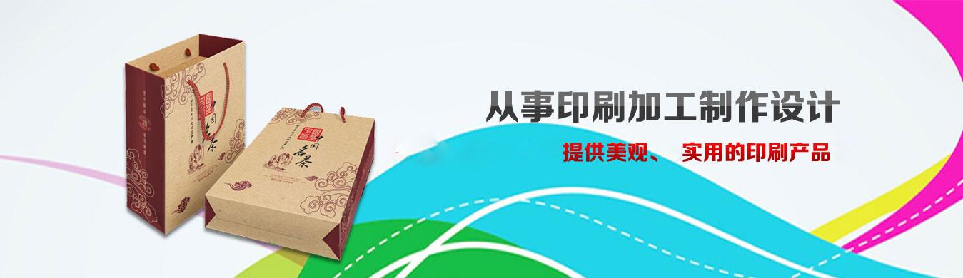 绍兴SEO优化让网站更具营销力